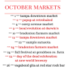 sunshine canning | october markets